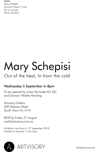 AV Mary Schepisi Invite-2